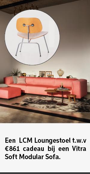 Vitra Soft Modular Sofa Campagne